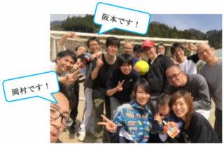 坪田塾講師 集合写真